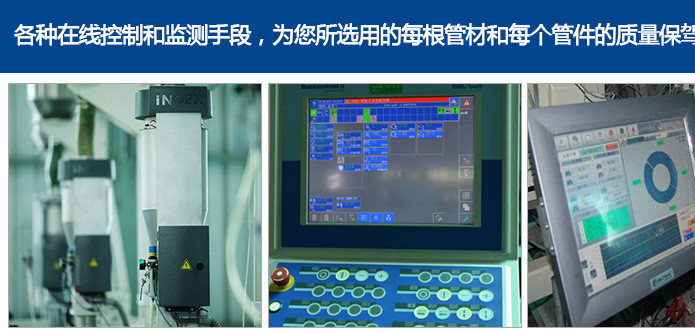 全新料pe給水管hdpe管材價格表315pe水管廠家PE穿線管pe灌溉管示例圖19
