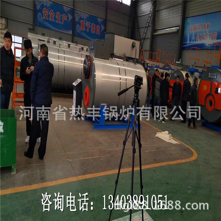 天津市2吨燃油热水锅炉厂家直销/专业承接燃油蒸汽锅炉安装示例图3