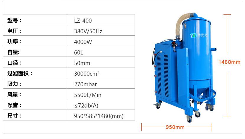 工业吸尘器 大功率 车间 工厂车间大量粉尘 解决示例图6