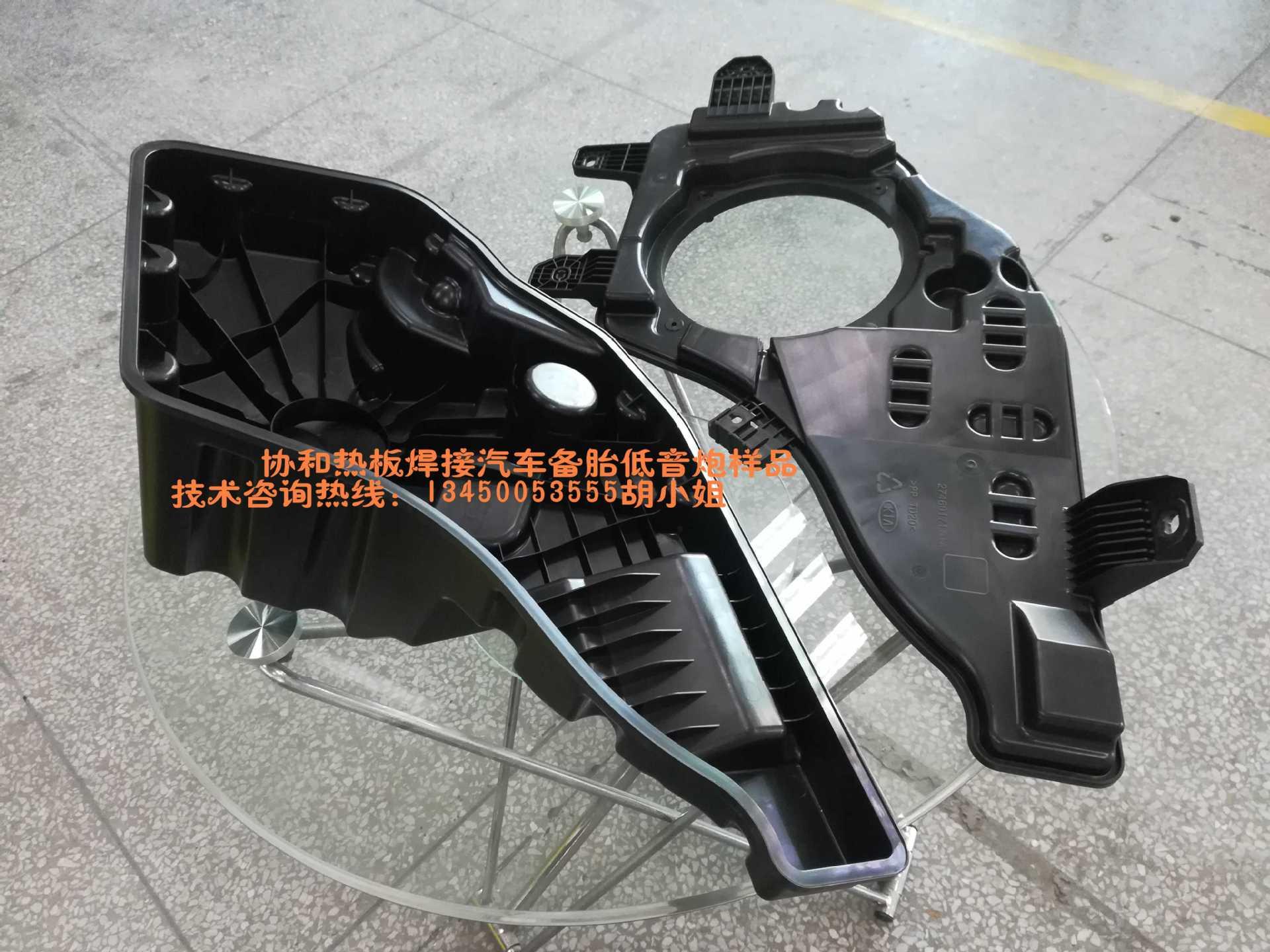 协和半自动热板机 精密设计制造 汽车水箱PP防水气密焊接热板机示例图8