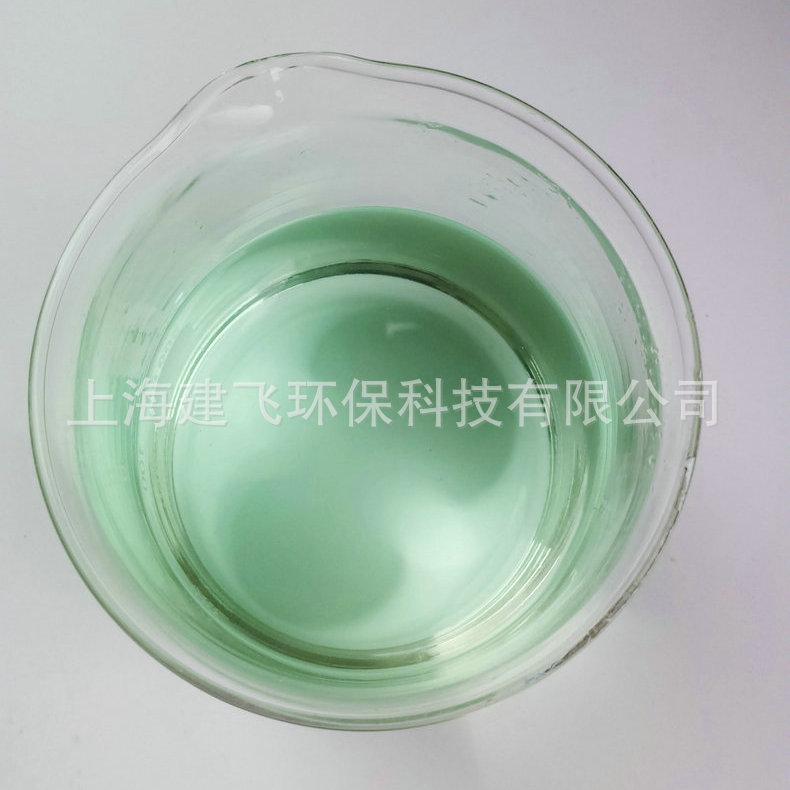 热销推荐锌钙系磷化液 JF-PZ301A锌锰磷化液 中温锌钙系磷化液示例图4
