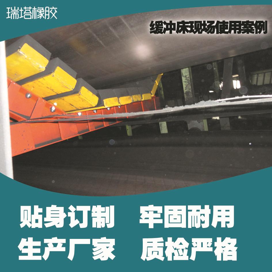 厂家专业生产B1000缓冲床,1m缓冲滑槽,缓冲床安装示例图1