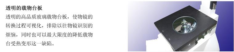 倒置荧光显微镜代理  倒置荧光显微镜XDY-2  倒置荧光显微镜报价示例图3