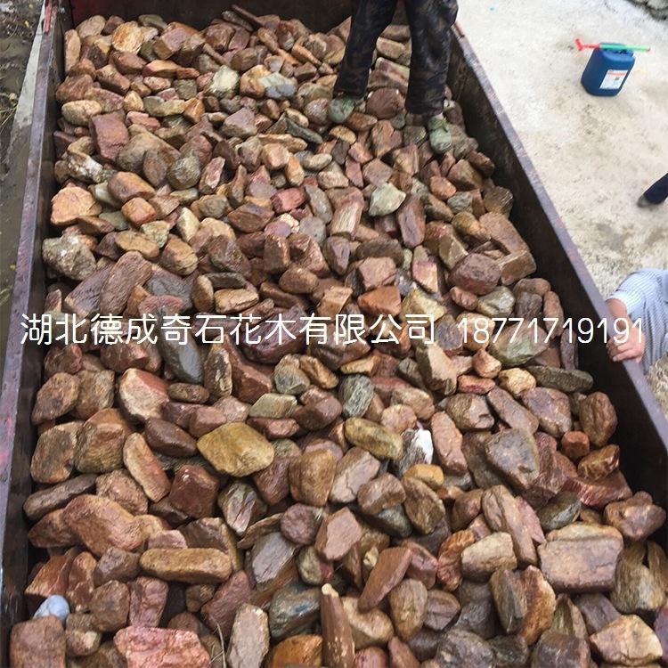 鹅卵石批发鹅卵石价格鹅卵石示例图12
