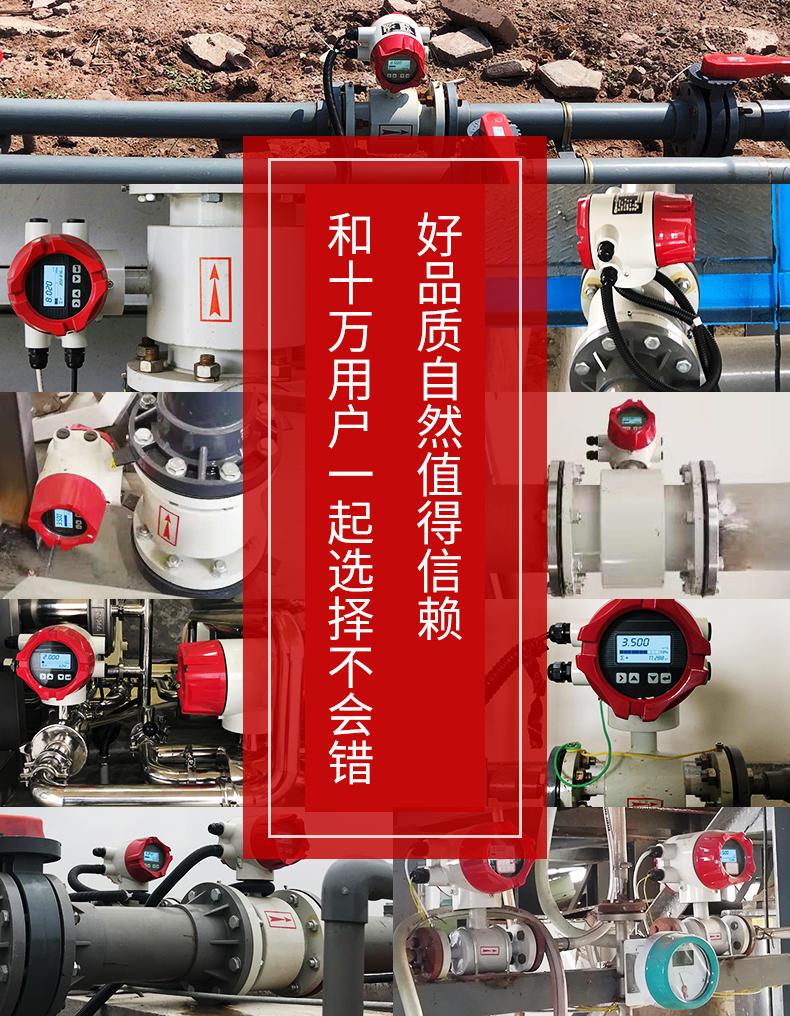 电磁流量计厂家型号 一体式智能电磁流量计 电磁流量计价格   液体 DN50 DN100示例图2