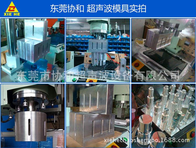 超音波机 厂家直销 价格优惠 PP料防气密 超音波焊接机示例图23