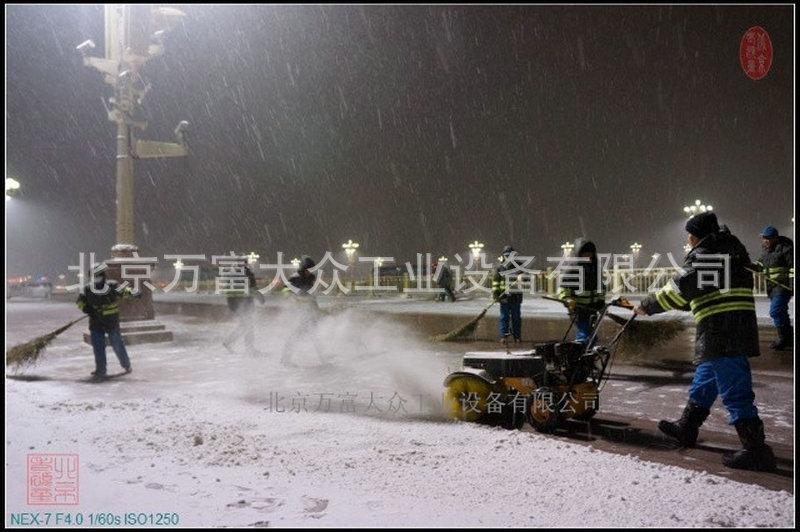 FH-65120扫雪机 电动式小型路面除雪机多功能小型扫雪机厂家供应示例图122