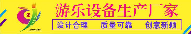 郑州大洋游乐设备的平行360度旋转儿童游乐欢乐飞车  8座12座宝马迷你飞车游乐设备 旋转飞车示例图13