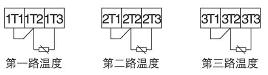 断相保护电动机保护器 安科瑞ARD2-5 马达保护器 启停过载超时低压示例图47