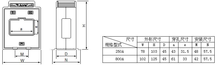 断相保护电动机保护器 安科瑞ARD2-5 马达保护器 启停过载超时低压示例图42