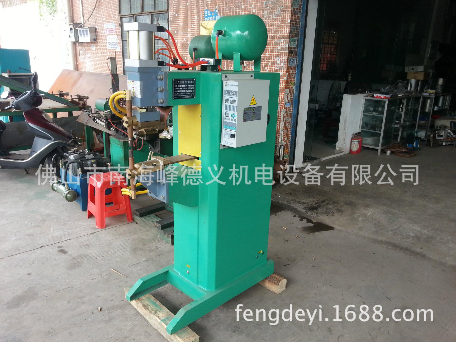 厂家热卖DTN-35KVA数控气动交流点焊机  自动不锈钢碰焊机示例图5