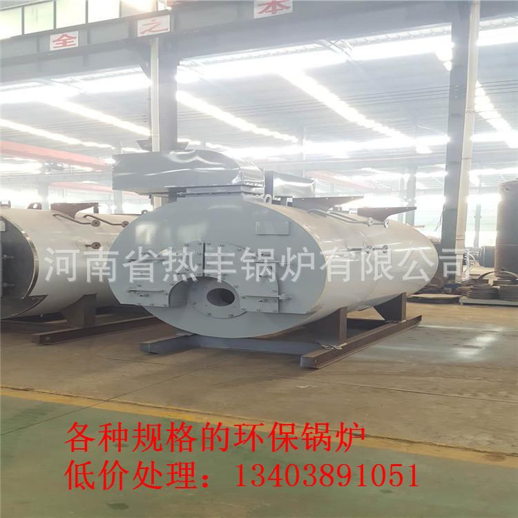 甘肃庆阳市3吨及以下醇基供暖锅炉与燃气锅炉合作示例图7