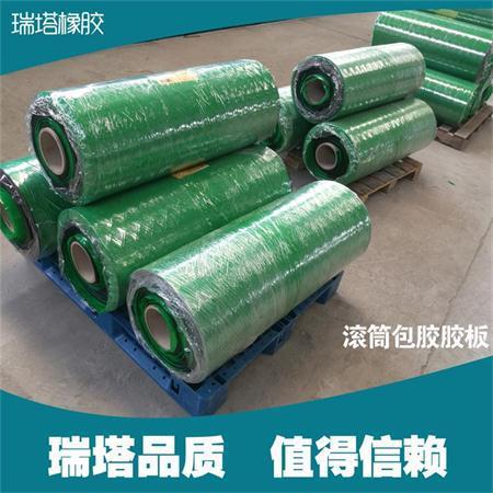 榆林滚筒包胶阻燃包胶胶板,抗静电滚筒包胶胶皮示例图17