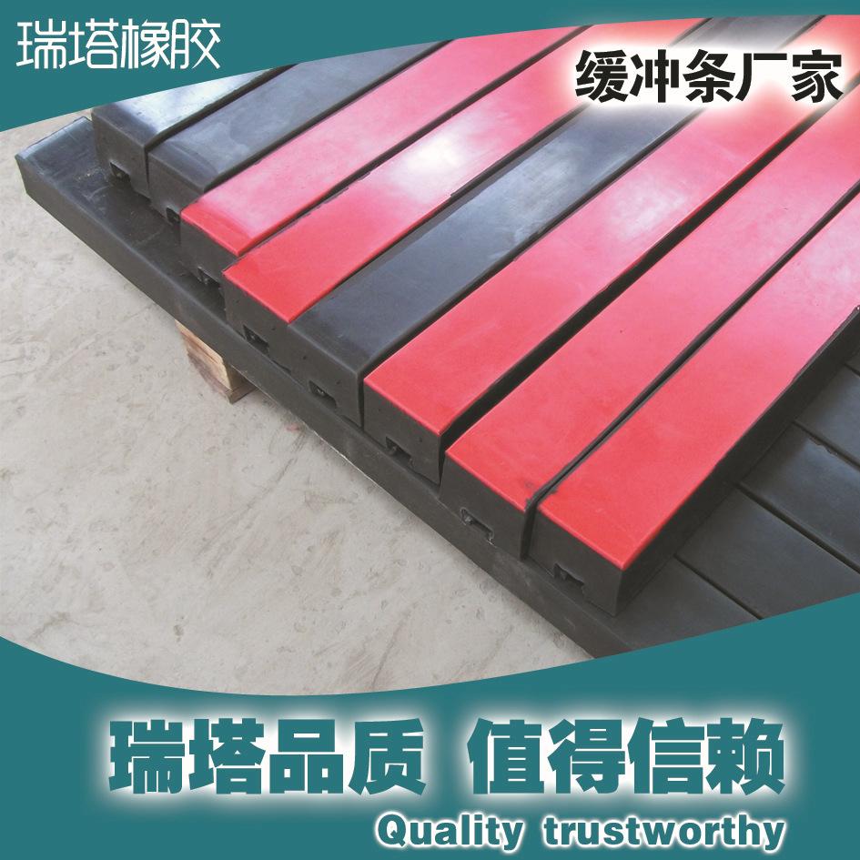 专业耐磨缓冲床 瑞塔皮带机缓冲床防皮带撕裂示例图6