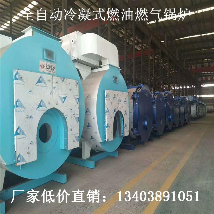 天津市2吨燃油热水锅炉厂家直销/专业承接燃油蒸汽锅炉安装示例图11