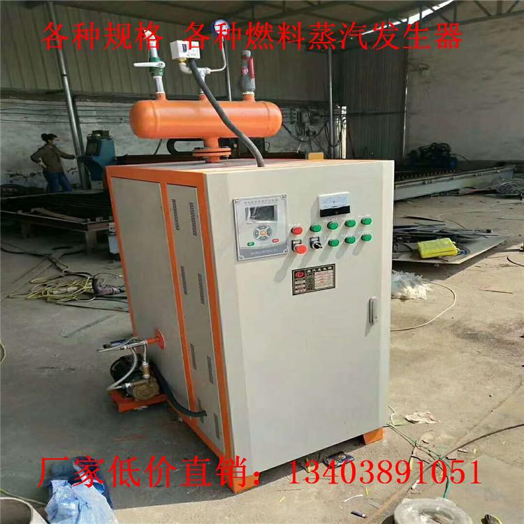 佛山市【0.3T】电蒸汽发生器或锅炉可用于制衣厂干洗店示例图7