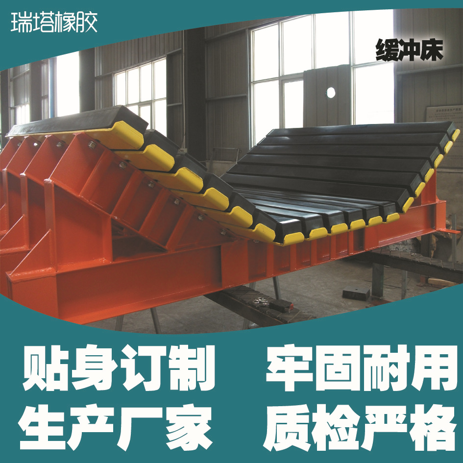 供应长治煤矿落料缓冲床,重型缓冲床 中型缓冲床示例图3