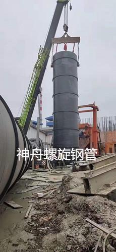 十四年螺旋钢管厂家Q355钢级替代Q345钢级及相关要求详解示例图5