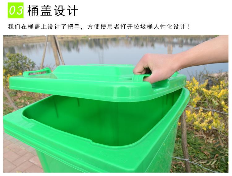 湖北厂家批发 环卫垃圾桶240L/120L/100L/50L/升塑料分类垃圾桶箱示例图11