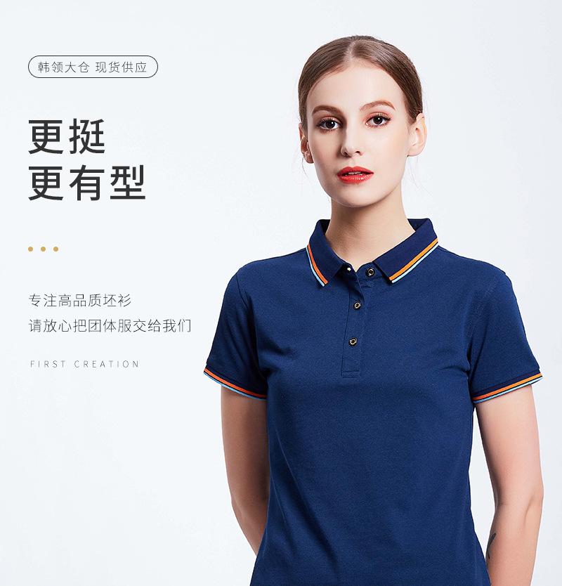 工厂直销保罗衫定制 夏季翻领保罗衫工作服定制 提供设计印LOGO示例图11