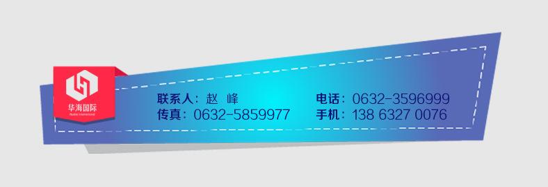 联系电话01