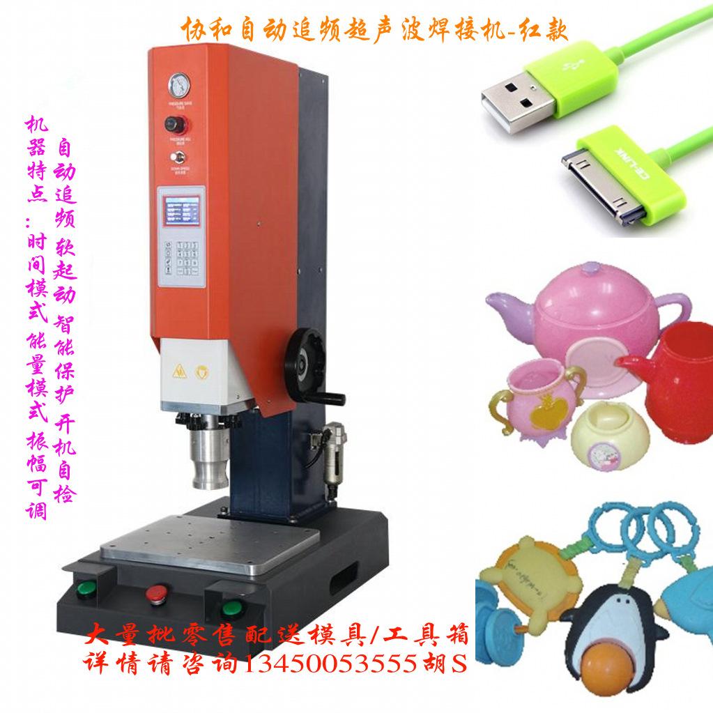 PP料焊接机 自动追频湿化器过滤器焊接 15K大型超声波机示例图9