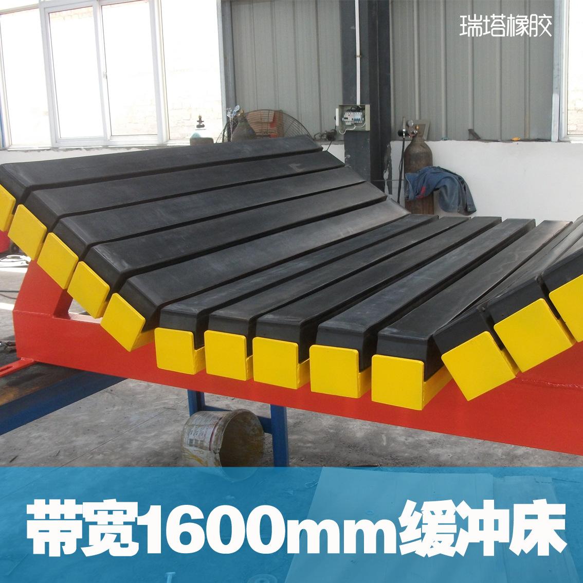 煤矿用皮带机高弹性缓冲床示例图6