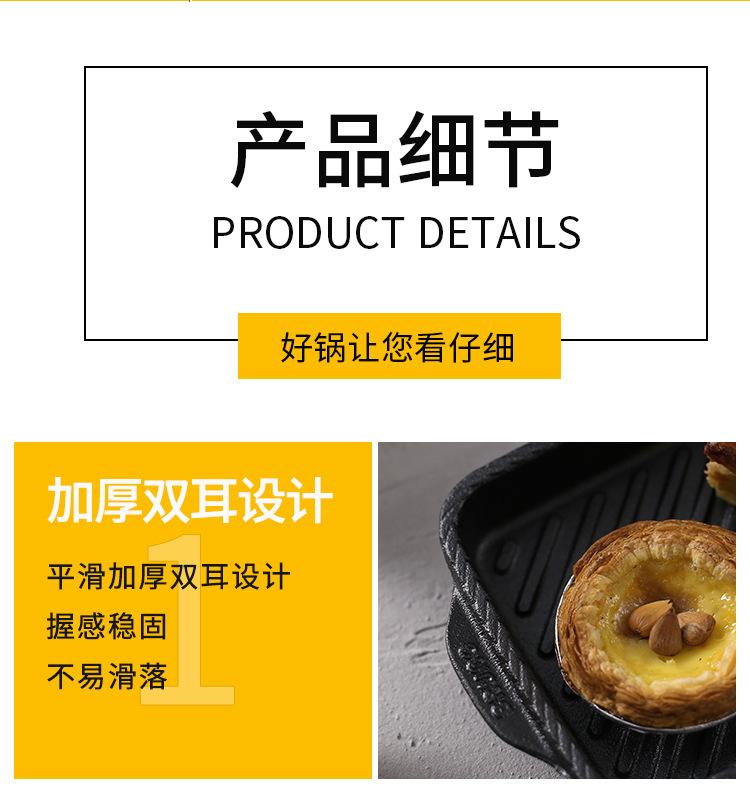铸铁长方形平底锅迷你烤盘鱼盘烤鱼牛排烤肉鑄鐵鍋定做示例图11
