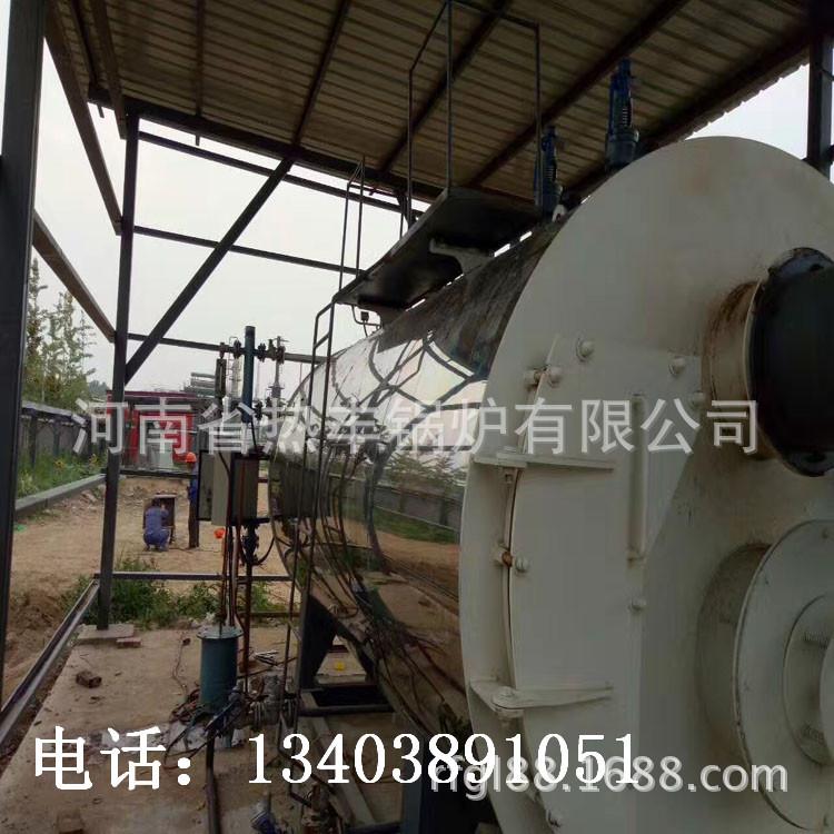 黑龙江家用燃气锅炉代理/0.05吨小型燃气供暖锅炉低价批发示例图4