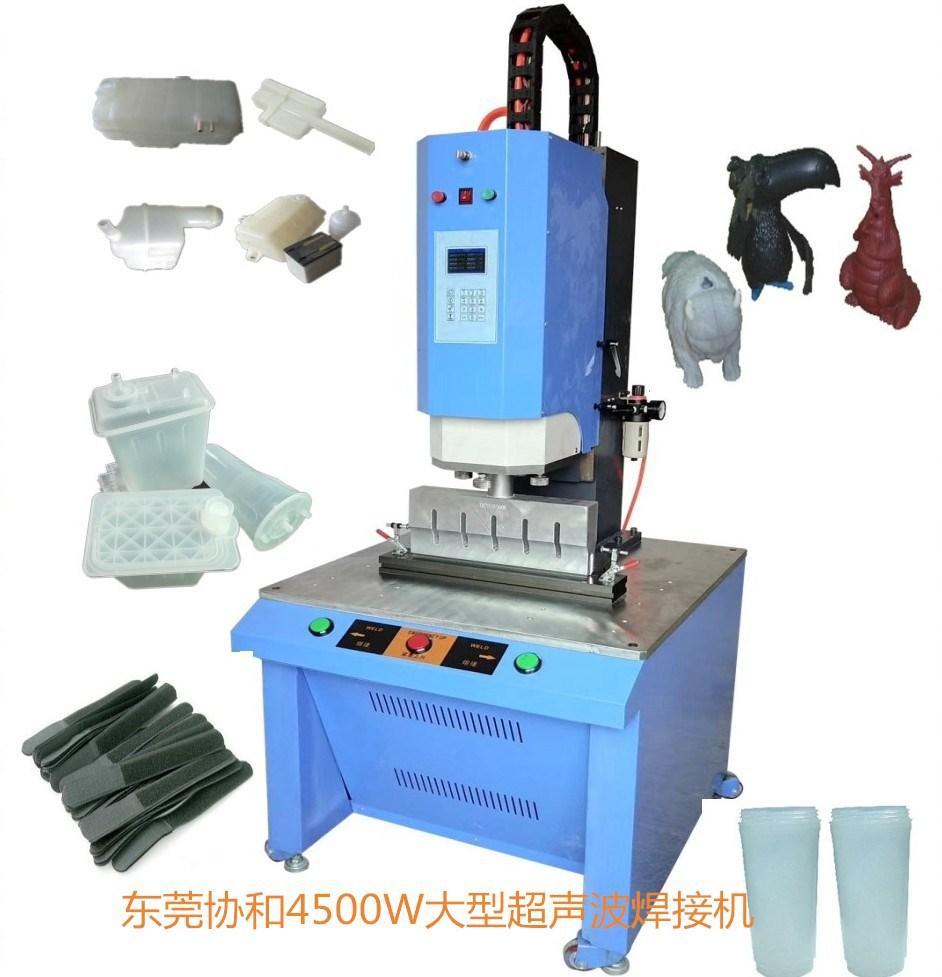 超声波机 PP料试剂盘湿化瓶自动追频超声波焊接机示例图6