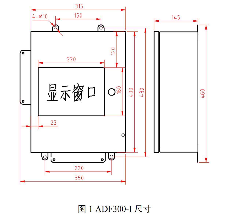 园区运维售电平台 安科瑞ADF300L-I-12D 多用户电能计量箱 防窃电计量示例图5