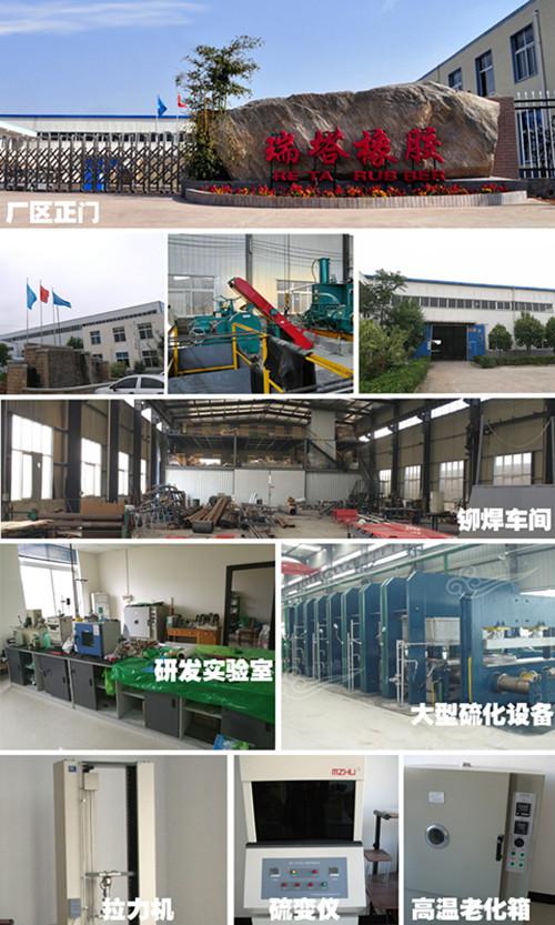 滚筒包胶胶板 陶瓷橡胶板生产厂家示例图1