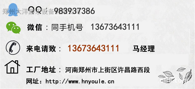 河南 郑州2020 吃奶鱼 游乐设施  儿童吃奶鱼设施厂家 批发价格示例图29