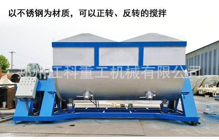 5吨真石漆设备 水包水设备 水包水搅拌机 做水包水设备生产厂家示例图6