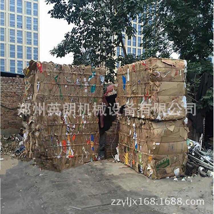 新品卧式液压废纸打包机农作物秸杆压块机 废旧纸箱塑料瓶打包机示例图24