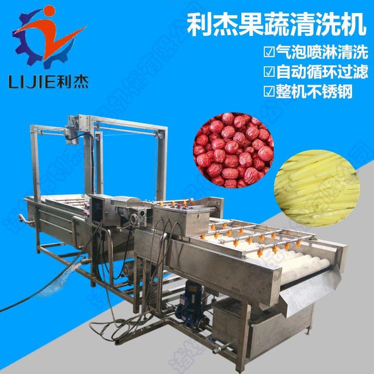 利杰牌LJQX-400气泡清洗机果蔬清洗机   蔬菜清洗机  清洗机采用气泡水浴清洗,适用 菌类菜类水产品、中药材的清洗示例图13