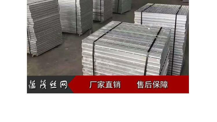 蕴茂热镀锌钢格板 沟盖板厂家 沟盖板生产厂家 热镀锌沟盖板 不锈钢沟盖板示例图28