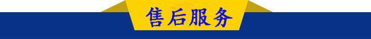利杰 LJXP-750 削皮机器 土豆削皮机 削皮机价格   芒果削皮机 大型商土豆削皮机  不锈钢去皮机价格示例图21