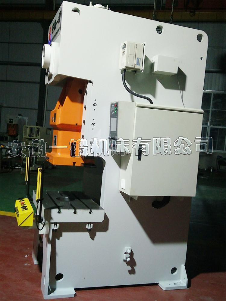 高精密气动冲床JH21-25T数控冲床开式单点固定台压力机不锈钢冲孔机示例图8