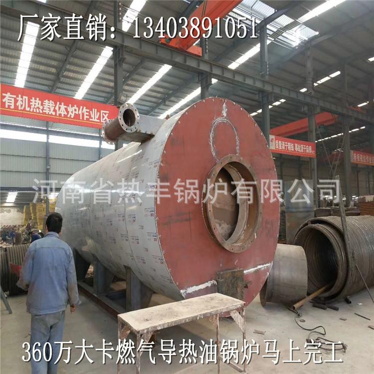 30万大卡燃天燃气热风炉 烘干机燃气热风炉价格 玉米烘干锅炉设备示例图5