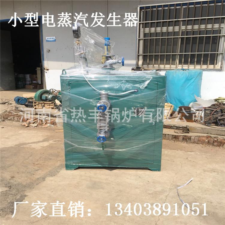 佛山市【0.3T】电蒸汽发生器或锅炉可用于制衣厂干洗店示例图9