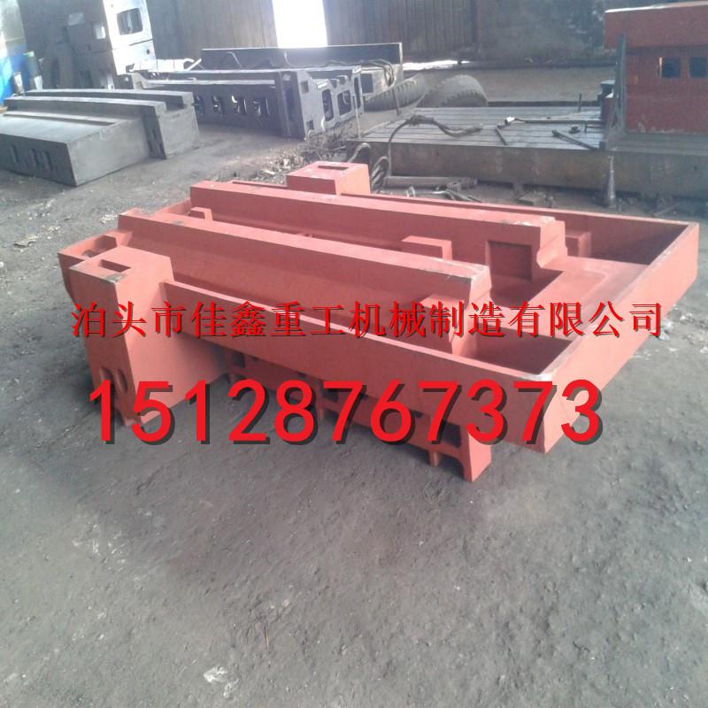 大型树脂砂铸件 河北佳鑫铸造厂家  机床铸造铸件示例图6