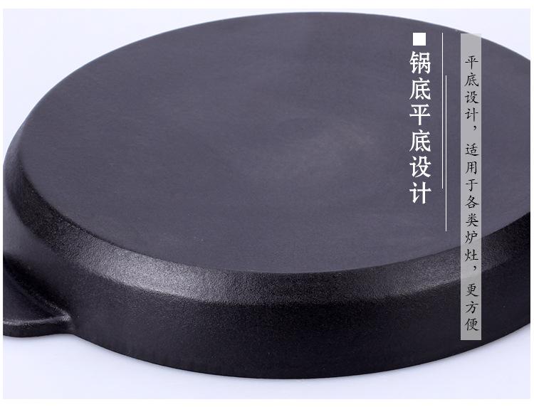 铸铁锅韩国芝士排骨烤盘肋排锅猪排锅奶酪锅鸡蛋糕电磁炉厂家定制示例图2