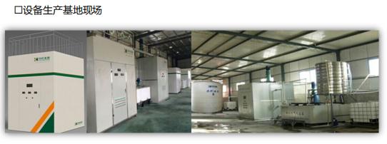 太原減水劑生產設備 聚羧酸減水劑合成設備 華軒高新減水劑生產設備示例圖4