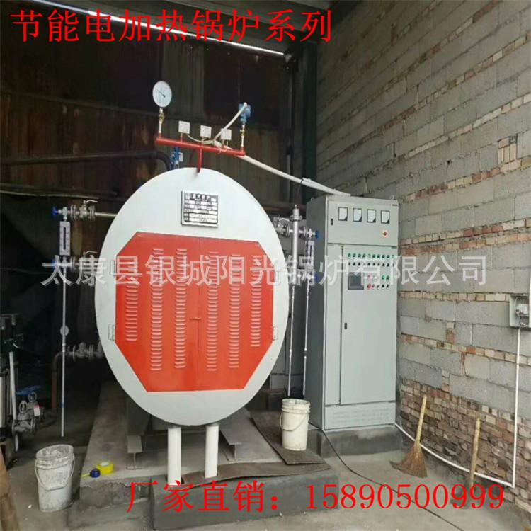 两吨工业电锅炉功率是多少工业用2吨电锅炉价格示例图5