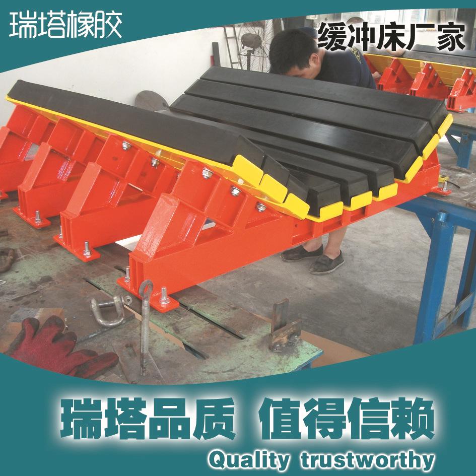 输煤机械厂专用缓冲条 阻燃抗静电耐磨缓冲条缓冲床示例图3