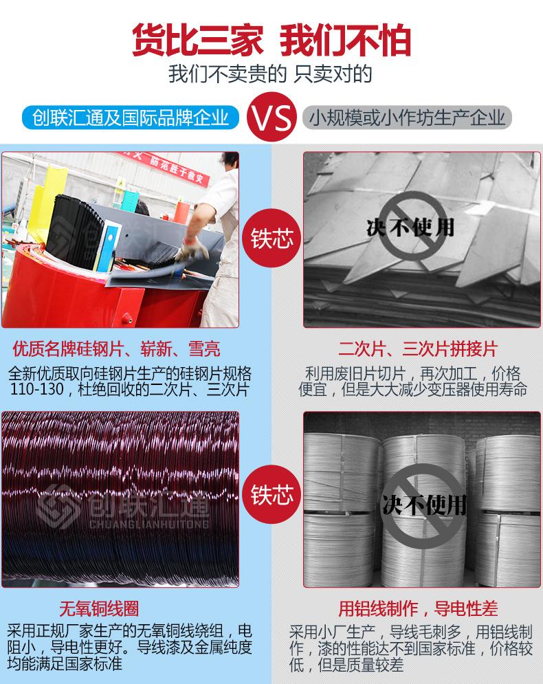 厂家直销 SCB10-500kva变压器 三相干式 scb10变压器 质量售后有保障-创联汇通示例图6