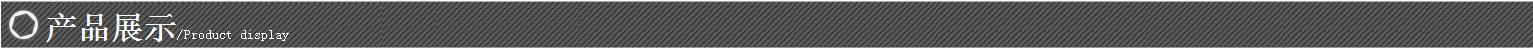 荣裕智能口罩装盒机 RY-ZNKZ-120 自动包装生产线厂家 质量保证示例图123