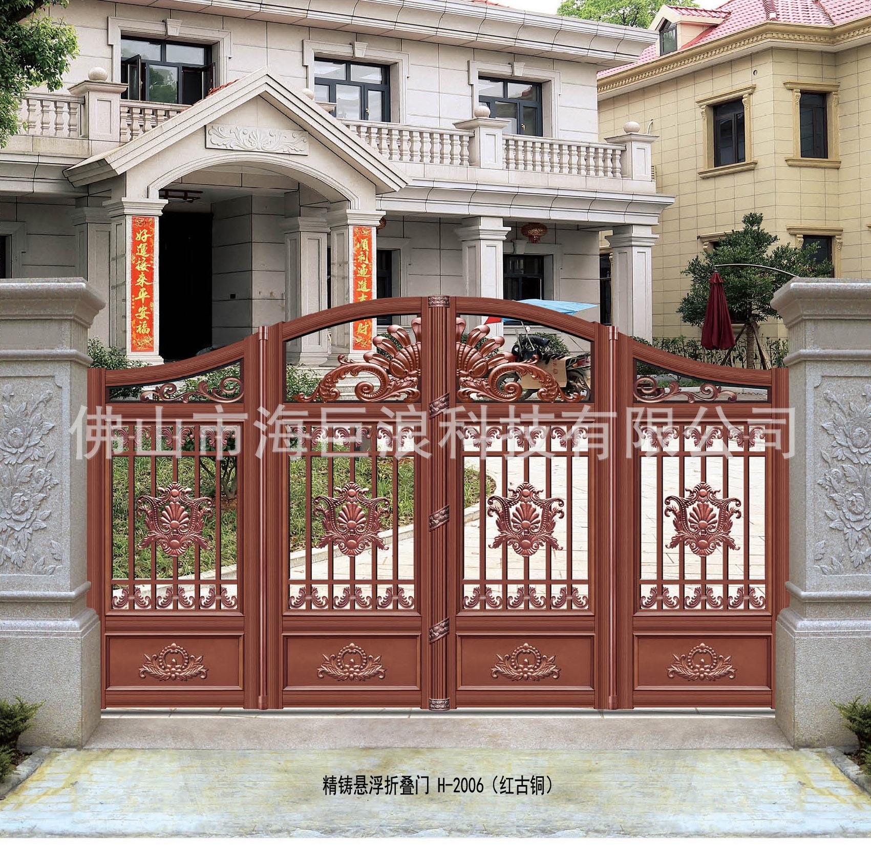 精鑄懸浮折疊門 H-2006(紅古銅).jpg