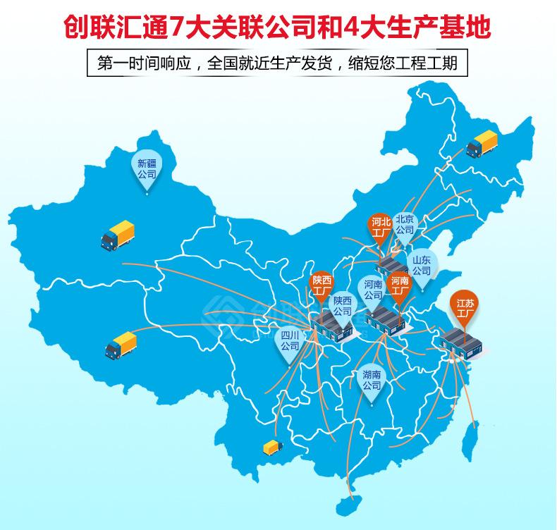 北京 厂家SCBH15-400kva非晶合金干式变压器价格-创联汇通示例图15